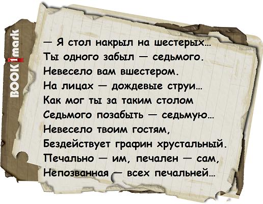рпрпр - копия (6)