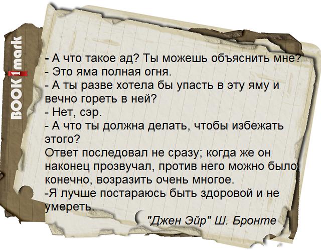 рпрпр — копия (7)