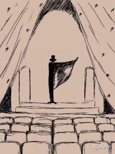 «Ученик чародея» Роберт Блох