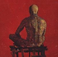 «Человек в картинках» Рэй Брэдбери