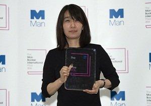 Международную Букеровскую премию получила писательница из Южной Кореи