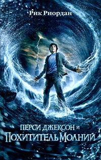 «Джо Витале Ключ Фильм» / 2006
