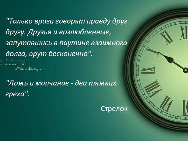"""""""Стрелок"""" Сивен кинг цитаты"""