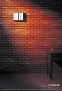 тюрьма и книги
