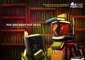 книжная реклама