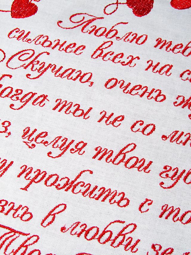 Слова о любви из открыток, разные