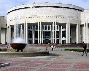 Минкультуры обещает увеличить финансирование библиотек