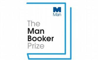 Список Букеровской премии