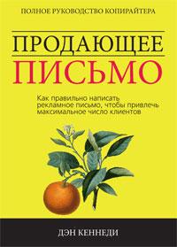 топ книг о здоровом питании