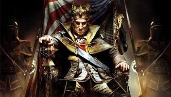 читать рассказ «Король среди ветвей» Стивен Миллхаузер