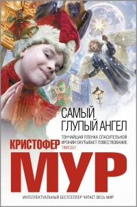 новогодние книги