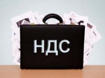 В Госдуме предложили обнулить НДС на книги