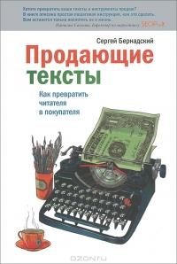 ТОП-5 книг о копирайтинге