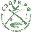 Охота и рыбалка на Северо-Западе России (СЗОРК.РФ)
