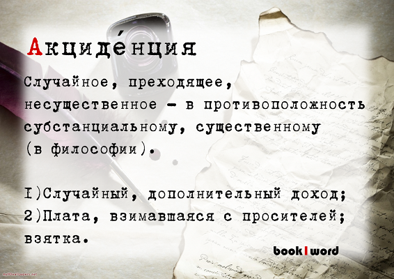 book1word - копия