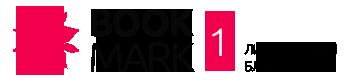 Book1mark