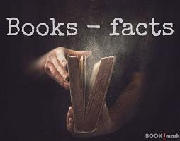 Шокирующие факты о книгах