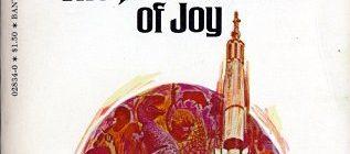 «Орудия радости» Рэй Брэдбери